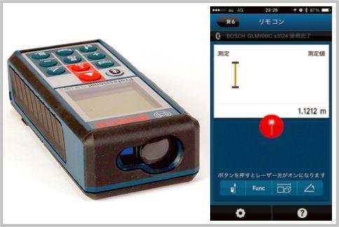 レーザー距離計はスマホ連動で数値を正確に記録