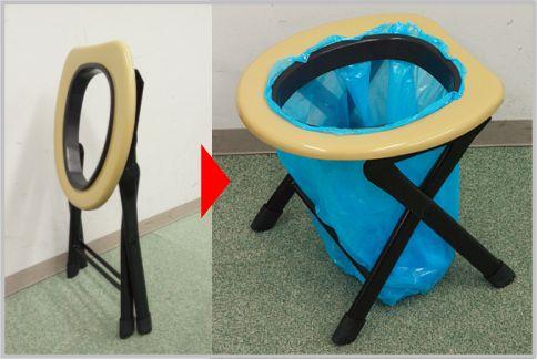簡易トイレは折り畳みできるパイプいす型が便利