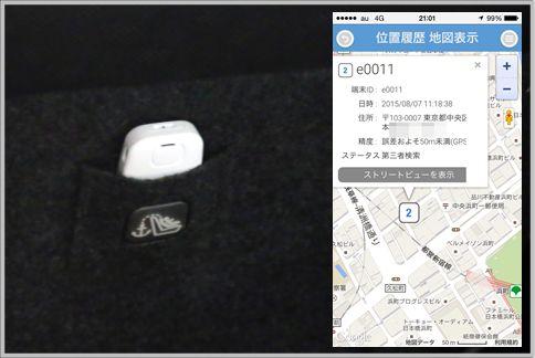 GPS発信機は電源をオンして車に設置するだけ