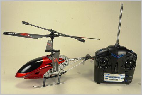 ヘリコプターラジコンが空撮機能付きで1万円台