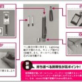 モバイルバッテリーのおすすめはボールペン型