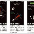 衛星放送の受信が可能かわかる「BSコンパス」