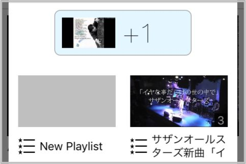 iPhoneでミュージックビデオを無料で楽しむ