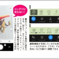 iPhone6sのカメラをコンデジ並みに機能アップ