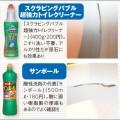 トイレ洗剤に酸性とアルカリ性が存在する理由