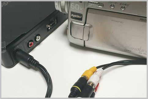 8ミリビデオをPCを経由せずにHDDに保存する