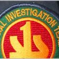 捜査一課の特殊部隊「SIT」の由来はローマ字