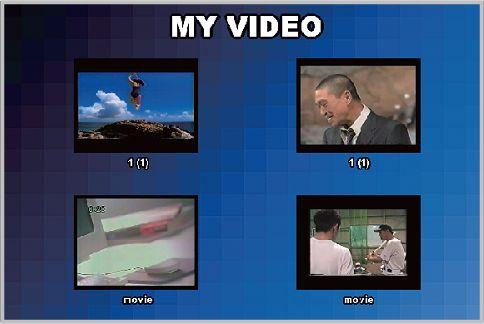 DVD Flickの使い方をマスターして動画をDVD化