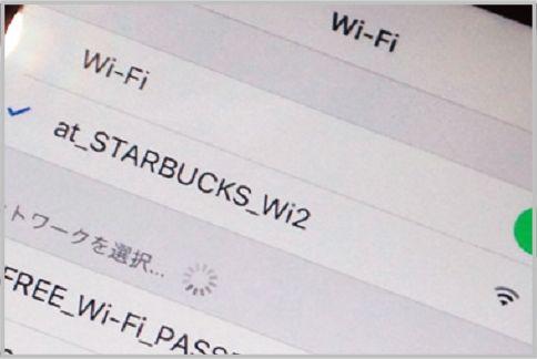 無料Wi-Fiは登録不要で使えるスポットが増加中
