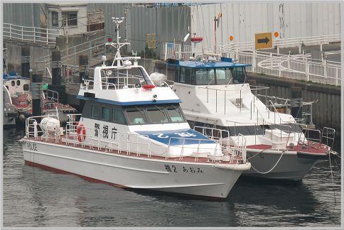 水上警察と海上保安庁の大きな違いは管轄にある