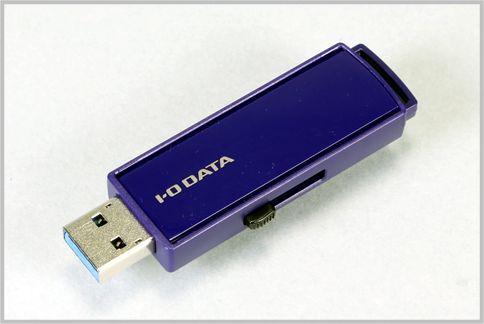 USBメモリおすすめ!普段使いはパスワード認証