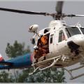 防災ヘリや消防ヘリなどの相互連絡用の周波数