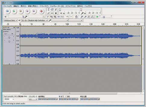 音楽編集ソフトで波形を見ながら無音をカット