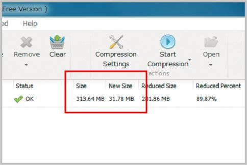 PDFのサイズを縮小してくれる簡単フリーソフト