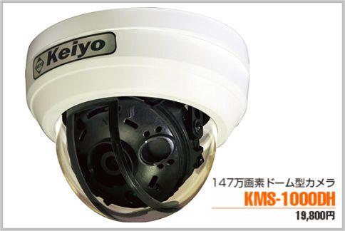 防犯カメラを設置するなら専門店通販がおすすめ