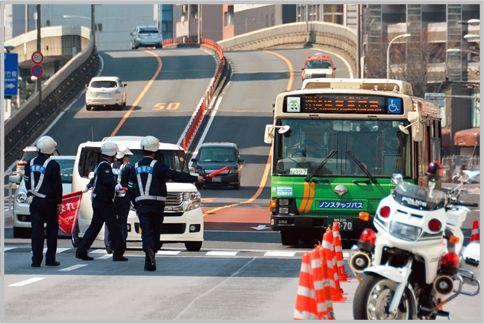 スピード違反取り締まりは路肩のコーンに注意