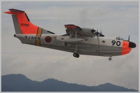 岩国フレンドシップデーは豪華な展示飛行が魅力