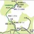 青春18きっぷで北海道新幹線はどう攻略すべき?