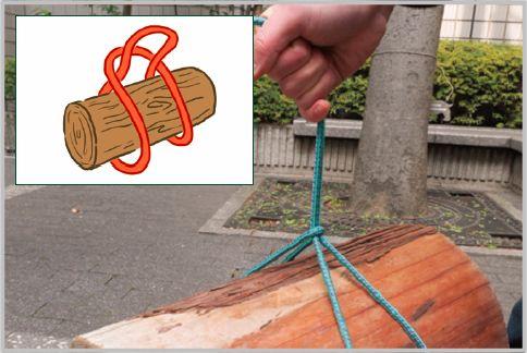 ロープの結び方「スリング」重いものを持ち運ぶ
