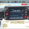 八重洲無線のFTM-400Dの受信帯域はフルカバー