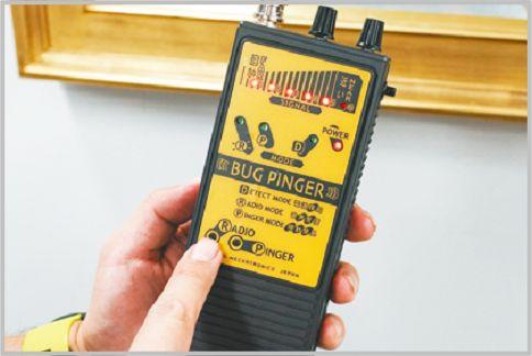 盗聴器発見器は3つのモードを使って追い詰める