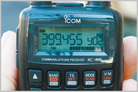盗聴電波を調査するならUHF帯の3波だけでOK