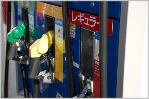 ガソリンスタンド検索で常に最安値で給油する
