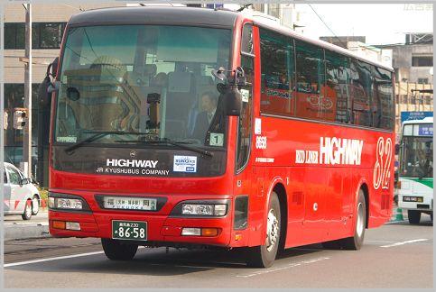 高速バスの料金でポイントを3重取りする方法
