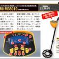 金属探知機はモニター付きが感度調整できて便利