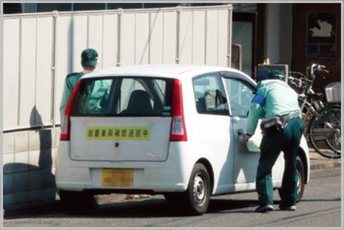 路上駐車をしても駐車監視員がスルーする場所