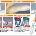 電動歯ブラシのランキングTOP2を対決してみた