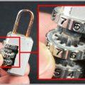 ダイヤル式南京錠は道具不要で開錠できる危険性