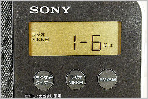 ラジオNIKKEIは民放で唯一の全国放送局だった
