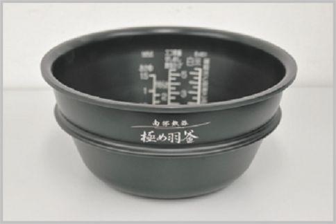 炊飯ジャー「極め羽釜」2kg700円のお米を炊く
