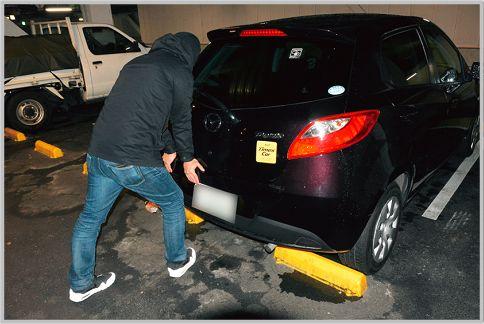 タイムズカープラスのセキュリティをチェック!