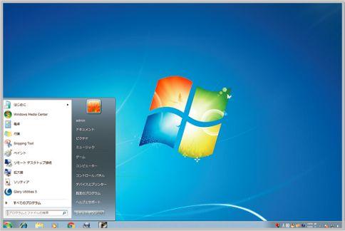 Windows7の再インストールは準備が大切だった