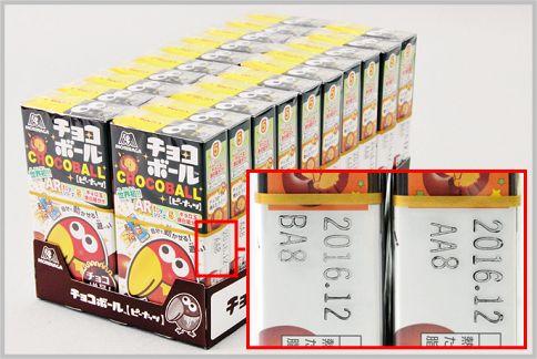 チョコボールのエンゼルは側面の英数字で分かる