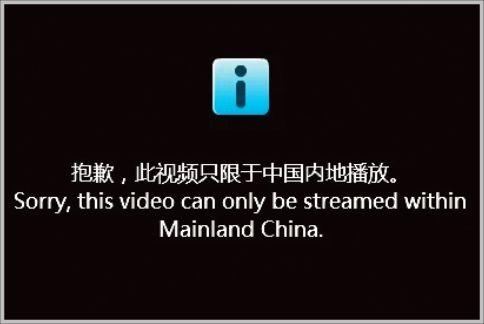 海外の動画サイトのアクセス制限を突破する方法