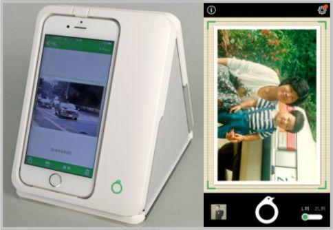 写真のデータ化をiPhoneで行うためのアダプタ