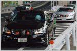 覆面パトカーの見分け方「ユーロアンテナ」とは