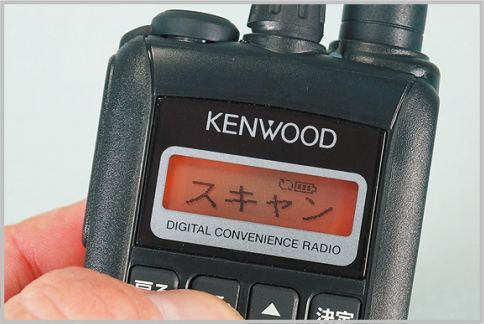 デジタル簡易無線で5W送信と小型化を両立した