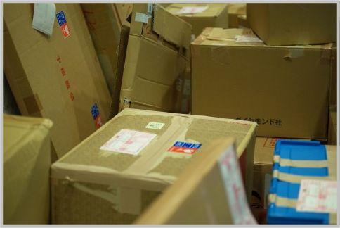 ヤフオク落札品が配送で水濡れしたときの交渉例