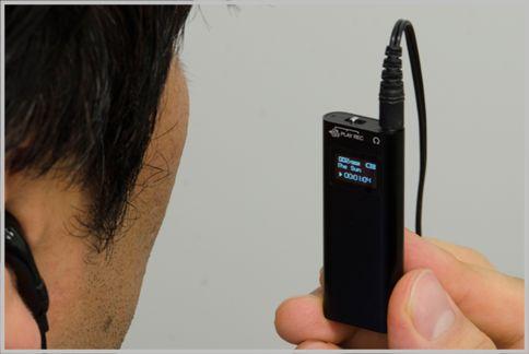極小ボイスレコーダーは液晶付きで操作性が抜群