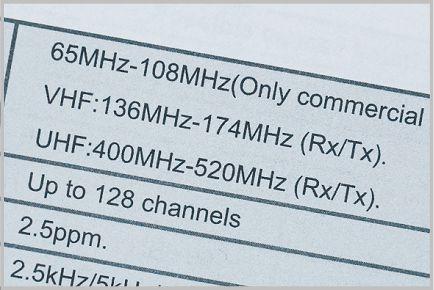 中華ハンディ機は違法な無線機なので取扱注意!