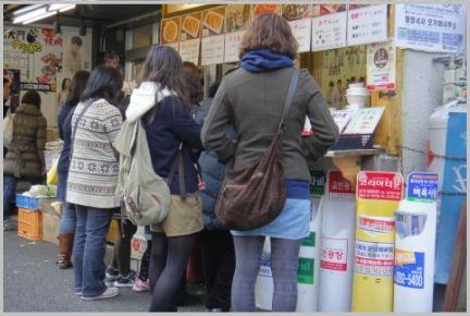 楽なバイト!パチンコ屋に並ぶだけで時給2千円