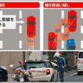 月末に狙われる交通違反「追い越し車線の走行」