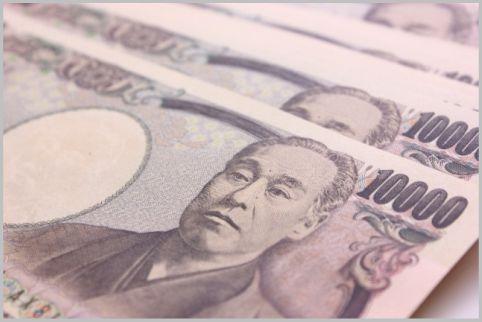 一万円札の偽造防止技術を知って偽札を見分ける