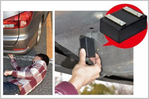 探偵がクルマの追跡に使用するGPS発信機とは?