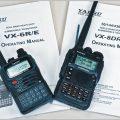 海外仕様アマチュア無線機は日本製でも使用不可