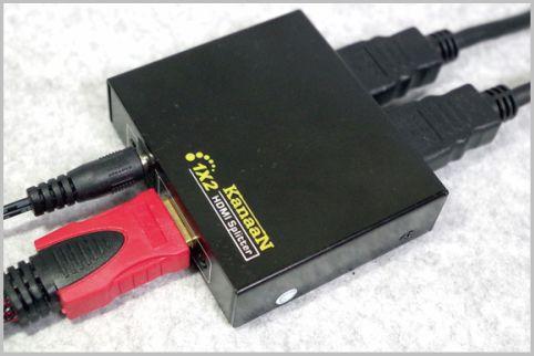HDCPを回避する激安HDMIスプリッターとは?